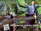 Walking Hiking Catalog